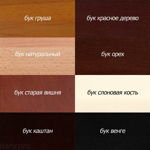 Цвет бук Дримэксперт